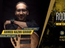 Ahmed Nazmi Group at ROOM Art Space New Cairo