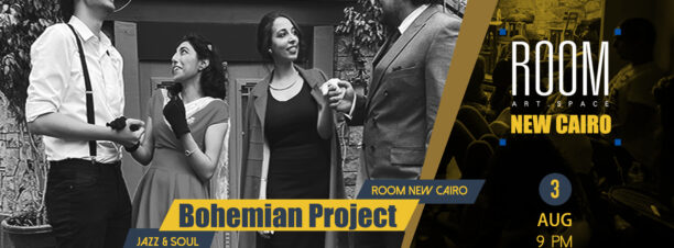 Bohemian Project at ROOM Art Space New Cairo