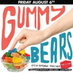 Gummy Bears at The Tap East