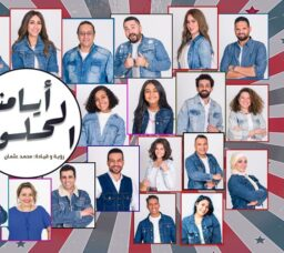 Find Out What's Happening in Cairo This Weekend