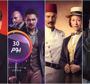 دليل كايرو 360: أفضل وأسوأ مسلسلات رمضان 2017