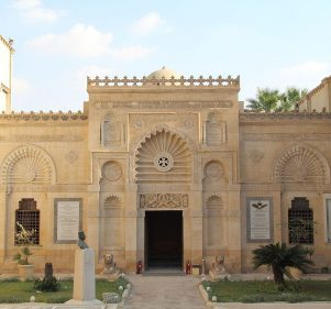 For the Tourists and the Locals: 9 Museums in Cairo That You Just Have to Visit