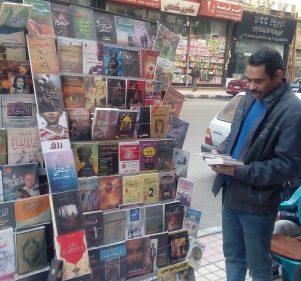 أحسن 4 أماكن في القاهرة تشتري منها كتب رخيصة