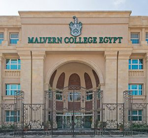 Malvern College Egypt: A Site Visit That Had Us Wishing We Were Kids Again