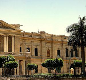 أسعار ومواعيد أهم 11 متحف في القاهرة