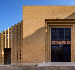 IN PICTURES: This Egyptian Mosque Is Nominated for an International Award!