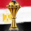 اتعرفوا على مواعيد وقنوات عرض مباريات كأس الأمم الأفريقية