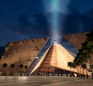 اعرفوا أسعار تذاكر المتحف المصري الكبير