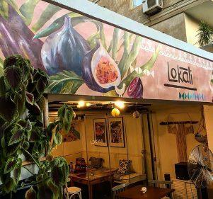 Lokali: Locally Made International Dishes in Maadi